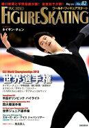 ワールド・フィギュアスケート(No.82)