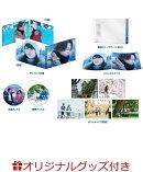 【楽天ブックス限定】雪の華 DVD プレミアム・エディション(2枚組)(初回仕様)+デジタル配信 購入版(HD高画質)+オ…