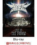 【早期予約特典 & 先着特典】LIVE AT THE FORUM(B3ポスター & ポストカード付き)【Blu-ray】