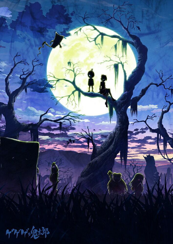 ゲゲゲの鬼太郎(第6作) DVD BOX4 [ 水木しげる ]