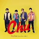 麒麟の子 / Honey Honey (初回限定盤B CD+DVD)