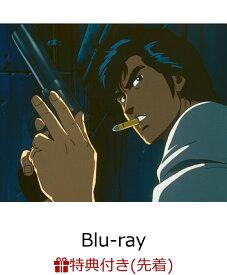 【先着特典】CITY HUNTER 3 & '91 Blu-ray Disc BOX【完全生産限定版】(CITY HUNTER オリジナル キャラファイングラフ)【Blu-ray】 [ シティーハンター ]
