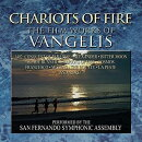 【輸入盤】Chariots Of Fire: The Film Works Of Vangelis