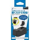 CYBER ・ 置くだけで充電できるコントローラースタンド ( PS5 用) ブラック