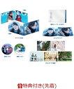 【先着特典】雪の華 DVD プレミアム・エディション(2枚組)(初回仕様)+オリジナル・チケットホルダー(カレンダー付き)…