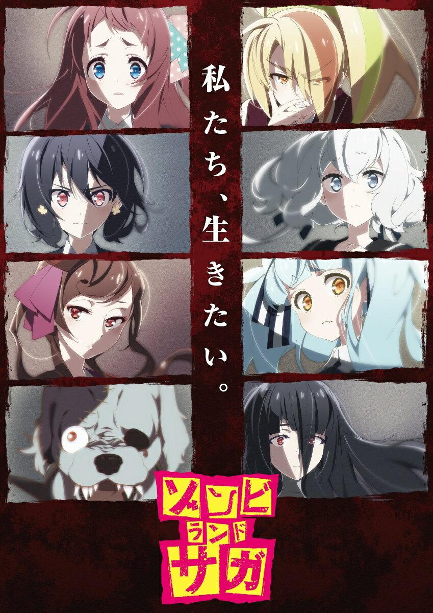 ゾンビランドサガ SAGA.1【Blu-ray】 [ 宮野真守 ]