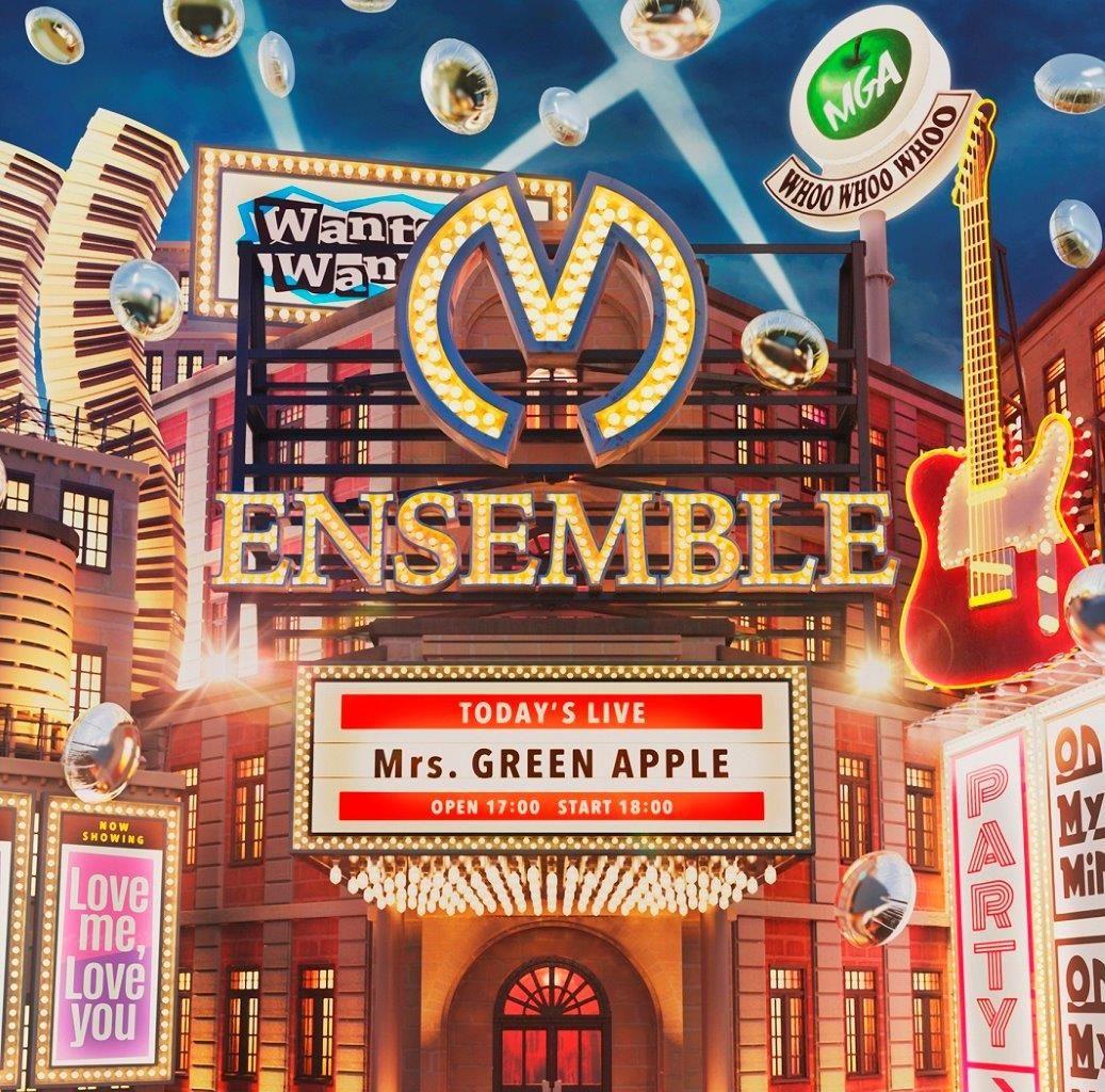 ENSEMBLE (初回限定盤 CD+DVD) [ Mrs.GREEN APPLE ]