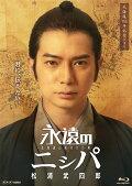 【予約】永遠のニシパ 北海道と名付けた男 松浦武四郎【Blu-ray】
