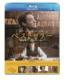 ベストセラー 編集者パーキンズに捧ぐ【Blu-ray】