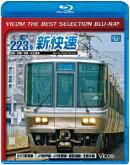 琵琶湖線経由 223系新快速 姫路〜京都〜米原〜近江塩津【Blu-ray】