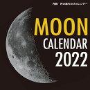 2022年 カレンダー 月齢 月の満ち欠けカレンダー【100名様に1、000円分の図書カードをプレゼント!】
