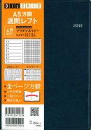 N104 4月始まりA5方眼週間レフト(プラチナ ネイビー)(2019)