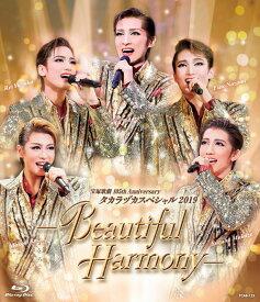 タカラヅカスペシャル2019 -Beautiful Harmony- 【Blu-ray】 [ 宝塚歌劇団 ]