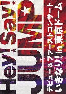 Hey! Say! JUMP デビュー&ファーストコンサート いきなり! in 東京ドーム [ Hey! Say! JUMP ]