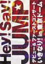 デビュー ファースト コンサート 東京ドーム