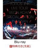 【先着特典】東方神起 LIVE TOUR 〜Begin Again〜 Special Edition in NISSAN STADIUM(Blu-ray Disc2枚組 スマプラ…