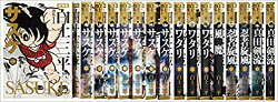 白土三平選集(全16巻セット)新装版