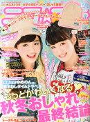 ニコ☆プチ 2014年 12月号 [雑誌]