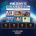 AKIBA'S COLLECTION [ (アニメーション) ]