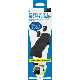 CYBER ・ 置くだけで充電できるコントローラースタンド ダブル ( PS5 用) ブラック