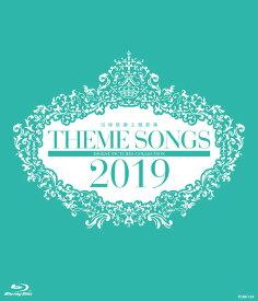 THEME SONGS 2019 宝塚歌劇主題歌集【Blu-ray】 [ 宝塚歌劇団 ]
