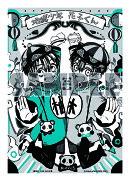 【特典付】地縛少年 花子くん 1-8巻セット【楽天ブックス描き下ろしイラストカード】