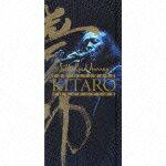 シルクロード・ジャーニー・ジ・アルティメイト・コレクション(15CD+DVD)