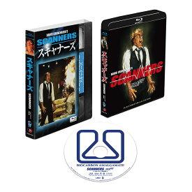スキャナーズ 2Kレストア特別版【Blu-ray】 [ スティーヴン・ラック ]