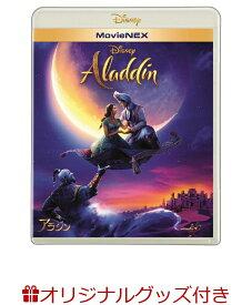 【楽天ブックス限定】アラジン MovieNEX+コレクターズカード+オリジナルコンパクトミラー [ メナ・マスード ]