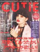 CUTiE (キューティ) 2014年 12月号 [雑誌]