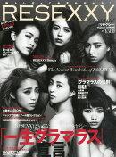 Resexxy (リゼクシー) 2014年 12月号 [雑誌]