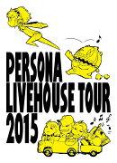 PERSONA LIVEHOUSE TOUR 2015【Blu-ray】