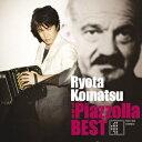 The Piazzolla BEST [ 小松亮太 ]