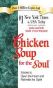 CHICKEN SOUP FOR THE SOUL(A) [ JACK/HANSEN CANFIELD, MARK V.(HEALTH C) ]