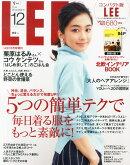 コンパクト版 LEE (リー) 2014年 12月号 [雑誌]