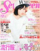 SEVENTEEN (セブンティーン) 2014年 12月号 [雑誌]