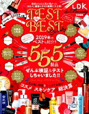 TEST the BEST Beauty