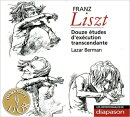 【輸入盤】Etudes D'execution Transcendante: Berman (Ltd)