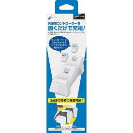 CYBER ・ 置くだけで充電できるコントローラースタンド ダブル ( PS5 用) ホワイト