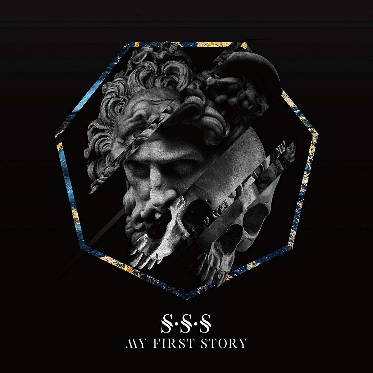 S・S・S (初回盤 CD+DVD) [ MY FIRST STORY ]