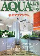 月刊 AQUA LIFE (アクアライフ) 2015年 12月号 [雑誌]