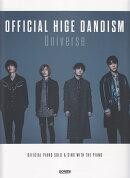 Official髭男dism/Universe