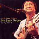 My Back Pages〜All My Best 2〜