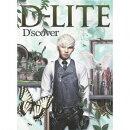 D'scover (CD+DVD)