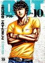 OUT(10) (ヤングチャンピオンコミックス) [ 井口達也 ]