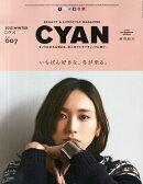 CYAN issue (シアンイシュー) 2015年 12月号 [雑誌]