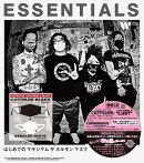 はじめての マキシマム ザ ホルモン マスク「ESSENTIALS」(REGULAR STYLE) (GOODS+CD)