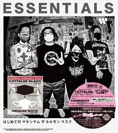 はじめての マキシマム ザ ホルモン マスク「ESSENTIALS」(REGULAR STYLE) (GOODS+CD) [ マキシマム ザ ホルモン ]