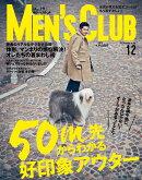 MEN'S CLUB (メンズクラブ) 2015年 12月号 [雑誌]