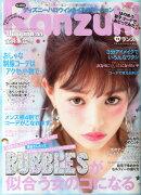 Ranzuki (ランズキ) 2015年 12月号 [雑誌]